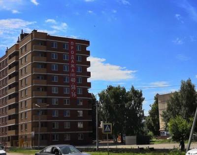 Дом на ул. Вахрушева 3к