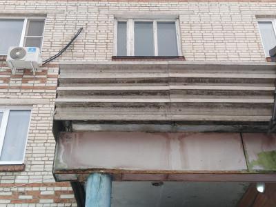 Комната, г. Донской, ул. Октябрьская 75